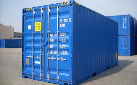 Nous nous occupons de la livraison de toute commande à l'international - Port de Tunis ou Sousse - Container de 20